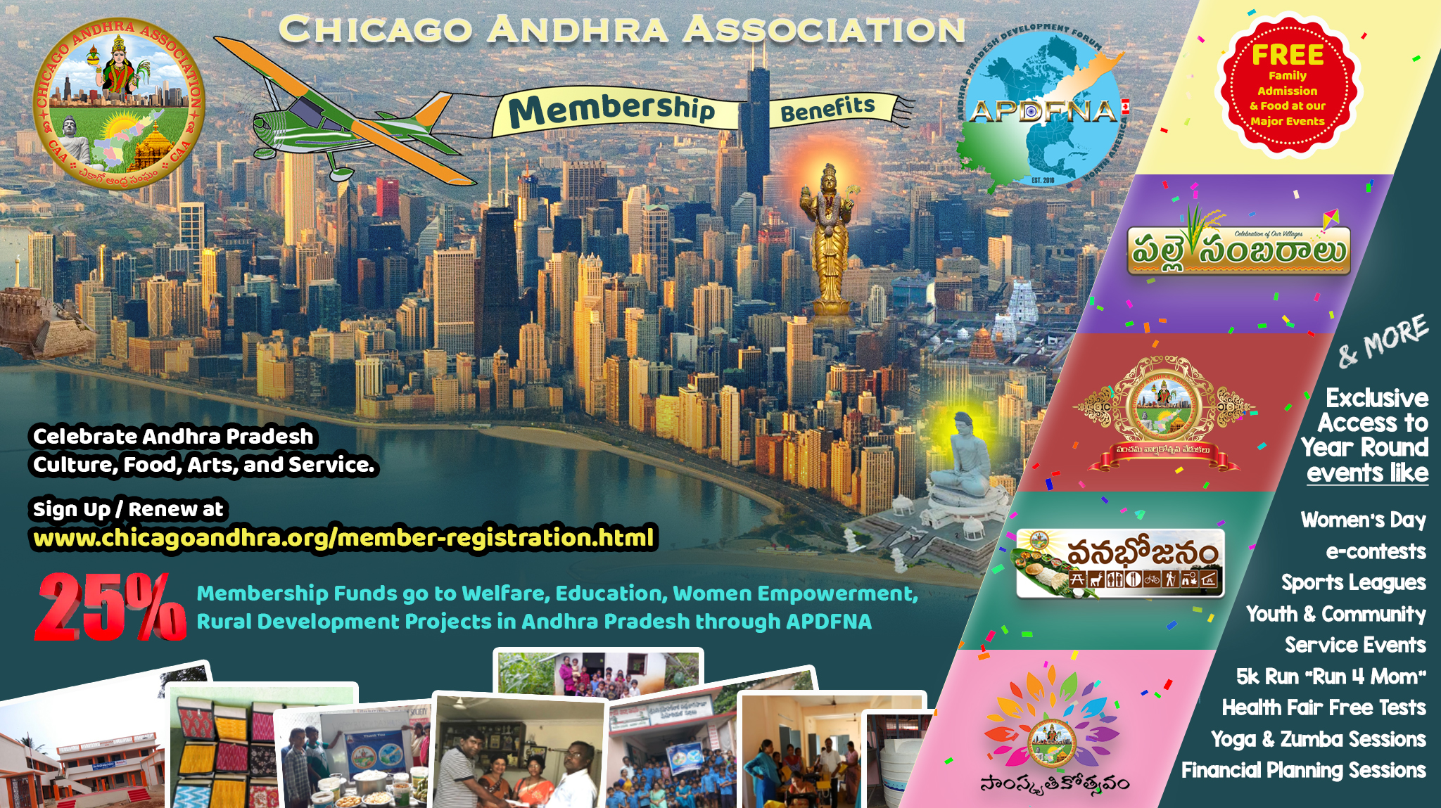 Chicago Andhra Association