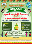 2nd Anniversary Celebrations