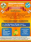 CAA 3rd Anniversary Celebrations